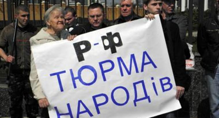 Россия как тюрьма народов или мифы для раздора
