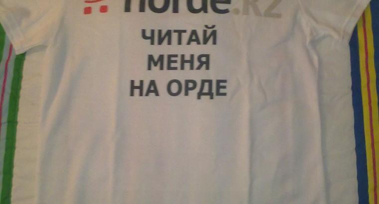 Как Русик с Орды, футболочку получал)