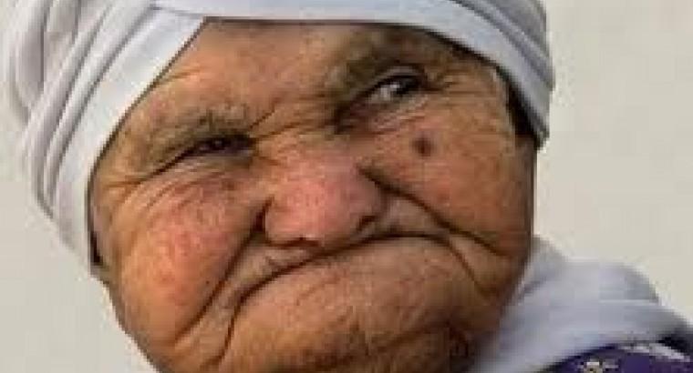 очень старые бабы