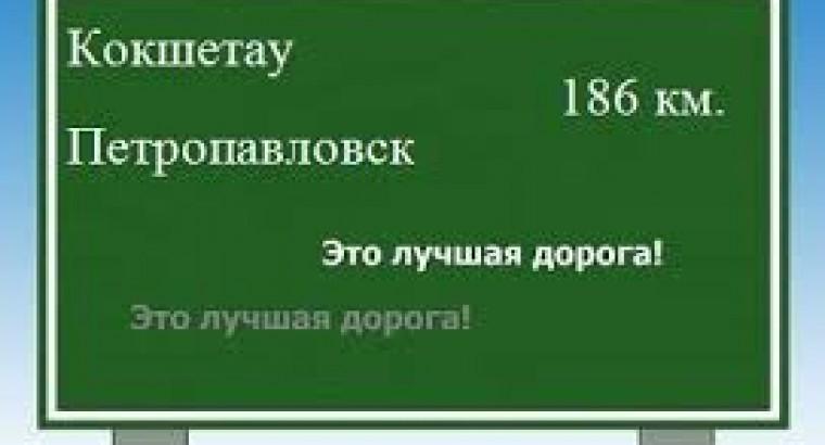 Расстояние Москва Окуловка. расстояние Москва Окуловка как добраться.