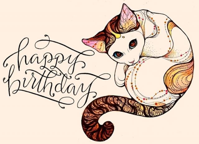 С днём рождения, удивительная девушка!