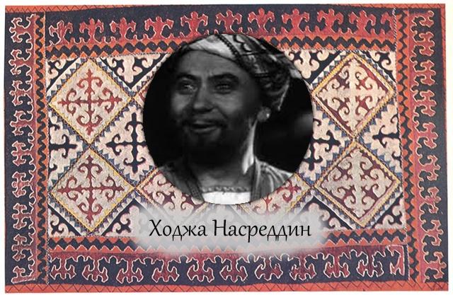 """Айтыс. Ходжа Насреддин """"Сказочник"""""""