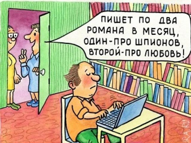 http://horde.me/uploads/posts/ab/aba510cbf819b312345b3370f41d3e2f.jpg