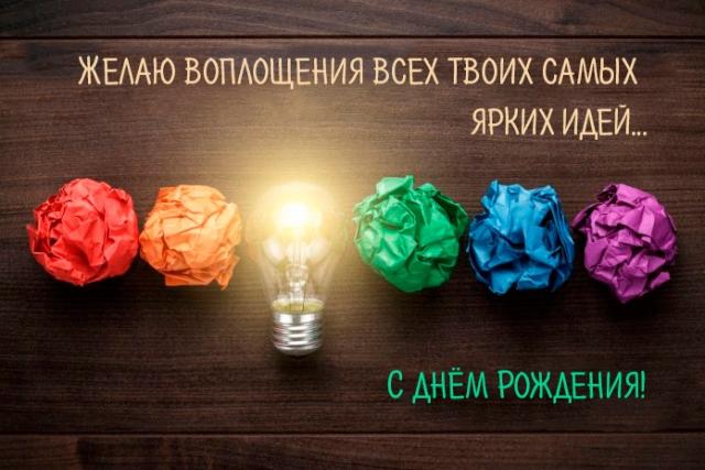 Андрей Podpolny, с днем рождения!