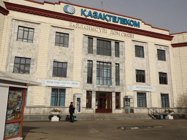Блог-тур. Казактелеком. Усть-Каменогорск