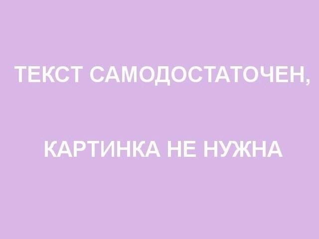 щурюсь