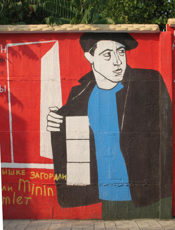 Проституция в лиссабон 12 фотография