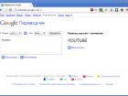 Ма-а-а-алюсенькая заметка о переводах