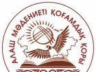 «Алматы облысының ауылдық ҮЕҰ әлеуетін арттыру» жобасы аясында ақпараттық бейнеролик шығарылды
