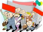 2016 - год демократии для Казахстана?