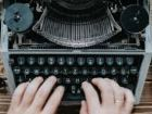 О писателях