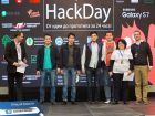 «Hack day — 2016» - итоги