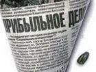 Письмо кузьмичей ФК «Окжетпес» к футбольной общественности
