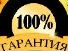 """""""Нельзя каждый раз биться головой об стену..."""" Максат Сейлбаев (""""MobiStore.kz"""")"""
