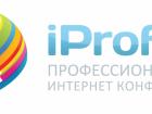 IProf`2012