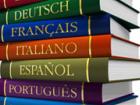 Онлайн изучение языков