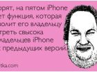 Что хуже? Когда телефон не гладит или холодильник воду не греет?