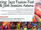 Spring Jazz Fusion Fest & Jam Session Astana. 6 мая, AR