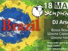 BRAZILIKA/Do Brasil