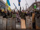 Украина. Свобода
