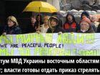 Гордость Украины