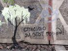Апрельская прогулка по Алматы