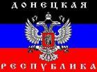 Юго-Восток бывшей Украины. Референдум
