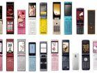 А какой телефон у тебя?