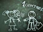 Подарок первокласснику: советы родителям новоиспеченного школьника от компании Emperum