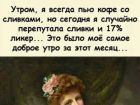 Гамарджоба, Орда!))