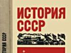 Баттл Заруба-Ясногорцева: коррупция