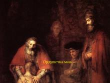 "Анонс! Осенний айтыс ""По любви""."