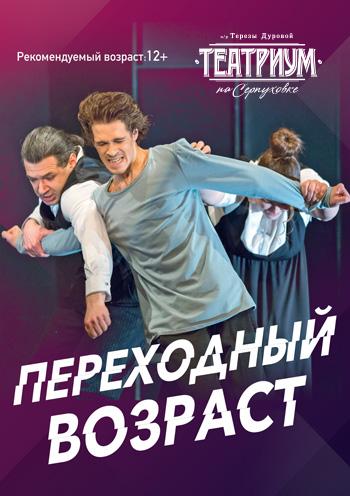 ИКЛМНешка 2020-06