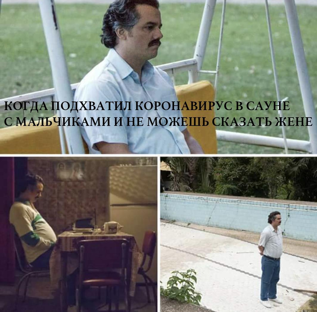 Веселая реакция сети на скандал с Арманжаном Байтасовым