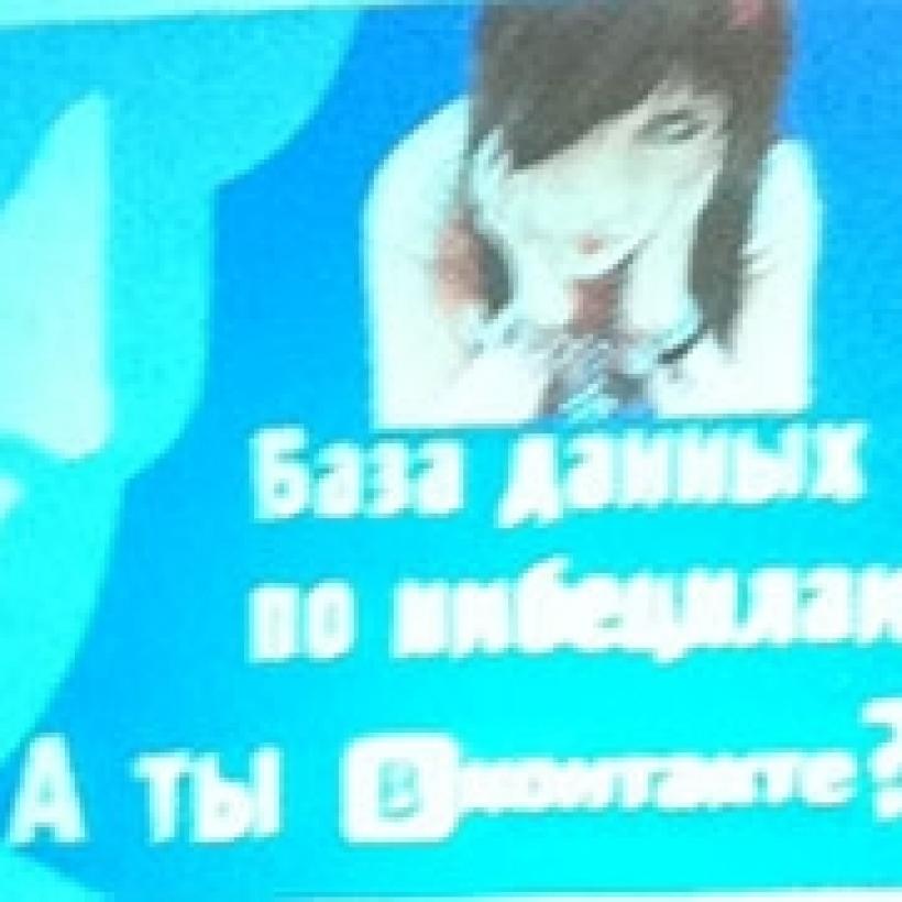 После Digital Communications Kazakhstan 2011