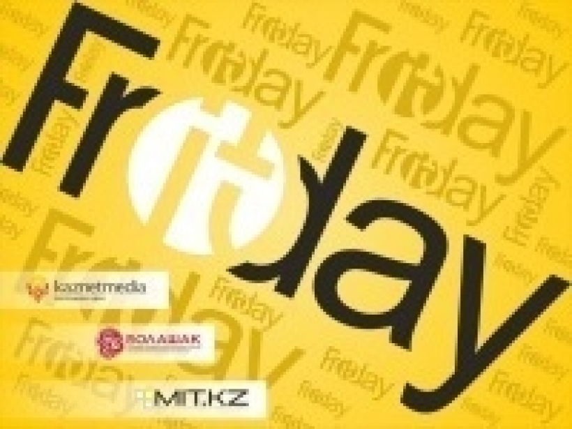 IT-Friday #4 Алматы