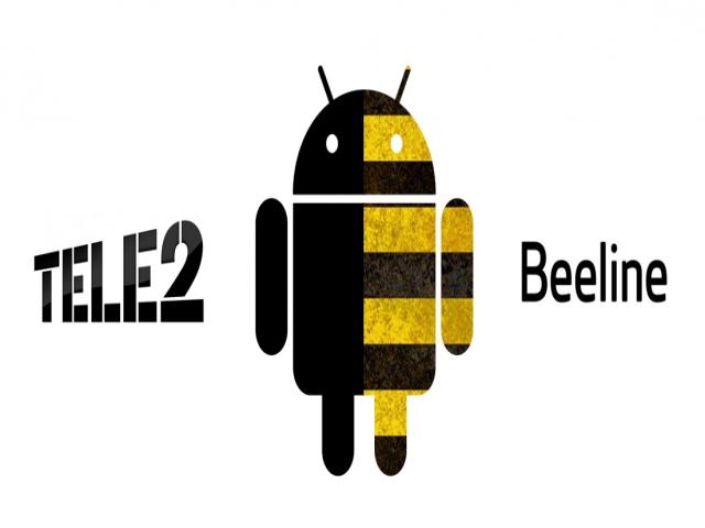 Сравнение приложений от Beeline и Tele2