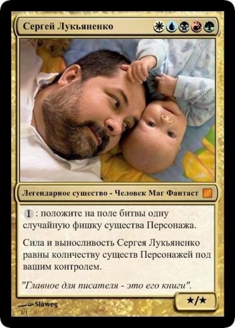 Подгон Лукьяненке