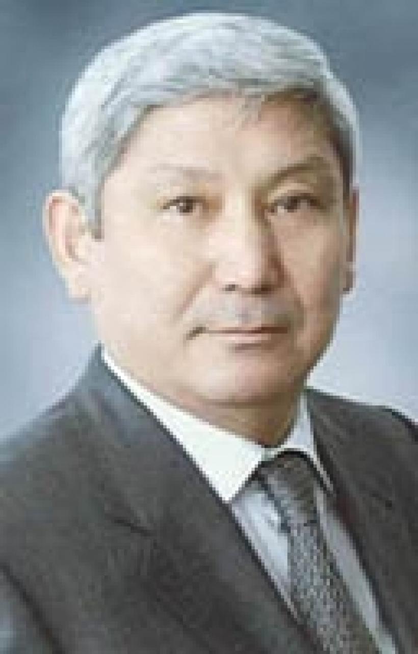 Смена руководства АО НК КазМунайГаз | Официальная информация