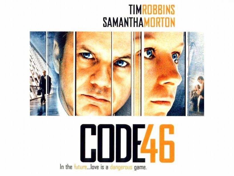 Код 46 (фантастика, 2003)