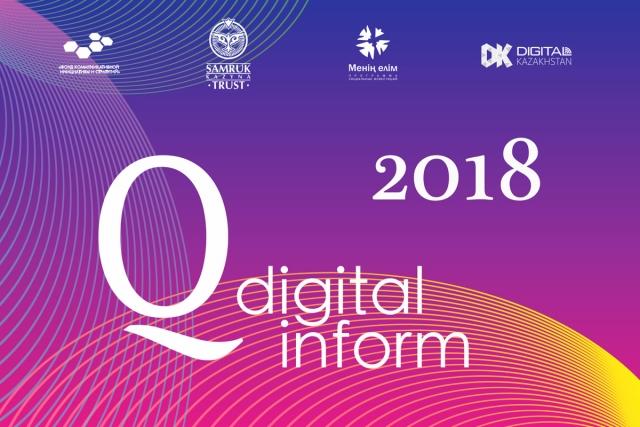 Возможности программы «Цифровой Казахстан» обсудили в Кызылорде