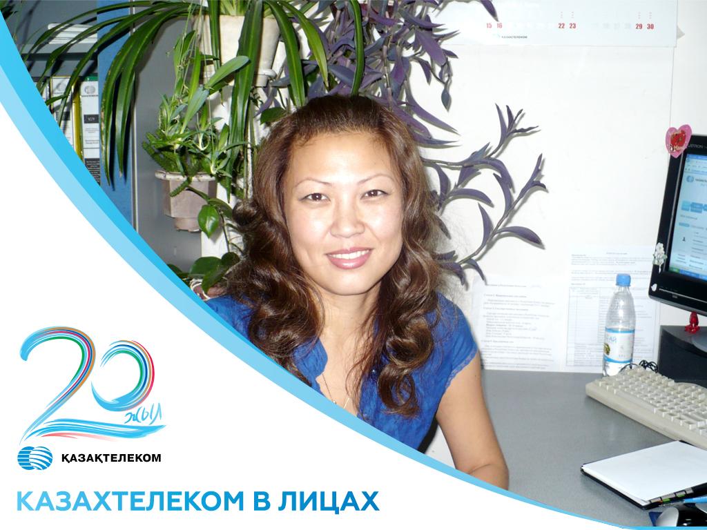 """Лица """"Казахтелеком"""". Гульмира Сейдалиева: работа специалиста по кадрам – умение чувствовать людей!"""