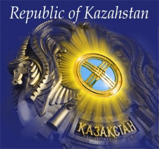 Демократическое общество в Казахстане будет в 2030