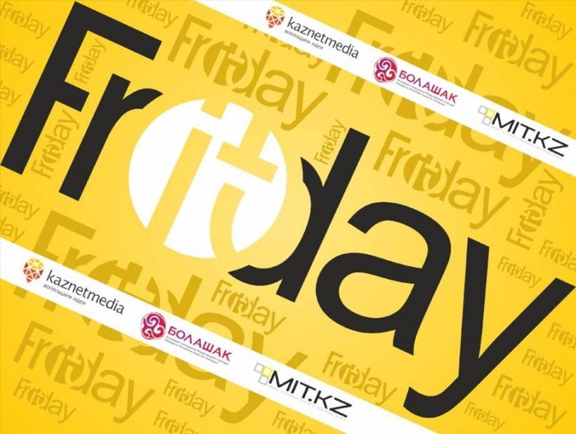 16-ая IT-Friday в Астане