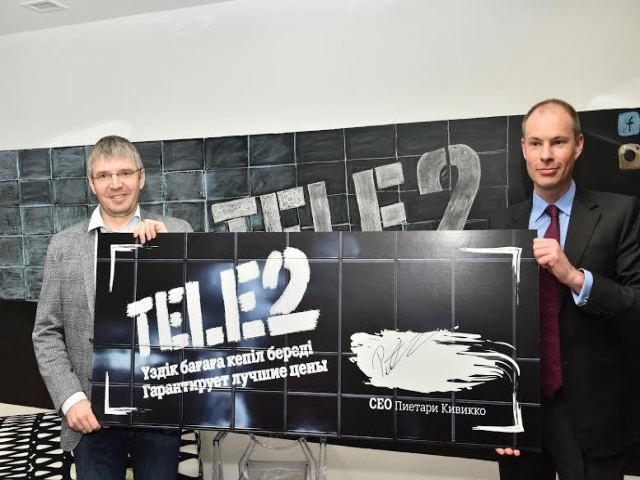 Tele2 обещает лучшую цену на сотовую связь