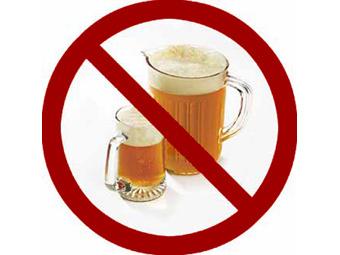 Закон о пиве (Россия)