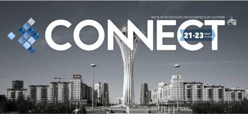 В ожидании события: CONNECT 2012