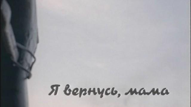 Русский проект. Часть 1
