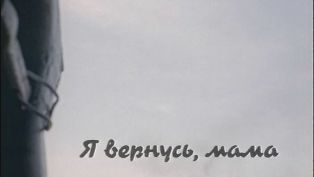 Русский проект. Часть 2