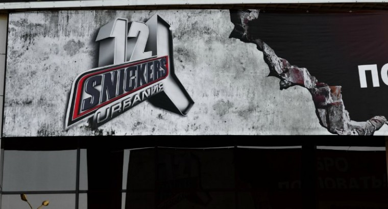 Snickers URBANиЯ 2012